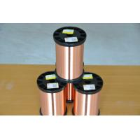 Buy cheap 155 Class Self Bonding Enamelled Copper Wire UEW / PEW With Good Resistance from wholesalers