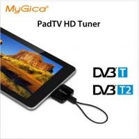 Buy cheap Android 4.4 DVB-T Digital Terrestrial Receiver DVB-T2 FOR Tablet Phone WIFI USB OTG from wholesalers