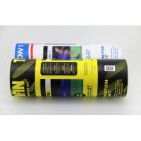 Buy cheap Recycled Empty Paper Cans Packaging For Packing Badminton Tennis and Golf Balls from wholesalers