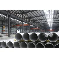 Buy cheap AISI 304 ERW Stainless Steel Pipe 20 Inch , Annealed Stainless Steel Tubing from wholesalers