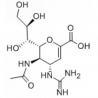 Buy cheap 139110-80-8 Zanamivir Hydrate from wholesalers
