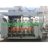 Buy cheap 2016 Longway Intellectual Weighting Filling Machine for vegetable oil from wholesalers