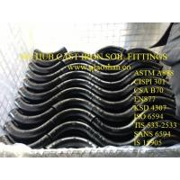 Buy cheap 1 1/2-15 ASTM A 888 No Hub Cast Iron Soil Fittings from wholesalers