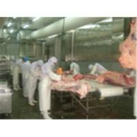 Buy cheap Cow slaughter equipment from wholesalers