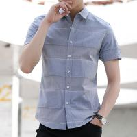 Buy cheap Thin Slim Fit Casual Work Uniform For Men Square collar Bottom Left Embroidered from wholesalers