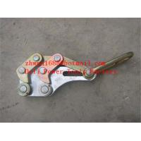 Buy cheap WIRE ROPE GRIPS,Steel Grip Trigger Style product