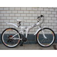 Buy cheap V Brake Lightweight Mountain Bike Full Suspension For Outing Tour from wholesalers