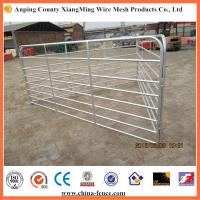 Buy cheap farm gates panels from wholesalers