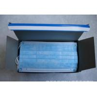 Buy cheap High Filtration Disposable Face Mask Single Use Skin Friendly For Adult from wholesalers