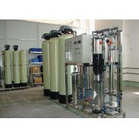 Buy cheap Single Stage Reverse Osmosis Drinking Water Treatment Plant , Water Treatment Equipment from wholesalers