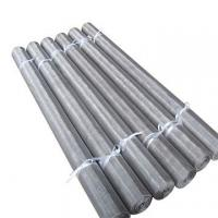 Buy cheap Monel K500 Woven Wire Screen Cloth , Woven Metal Mesh Fabric Industrial Filter Media from wholesalers