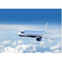 Buy cheap AIR FREIGHT FROM SHENZHEN/GUANGZHOU/HONGKONG TO UK from wholesalers