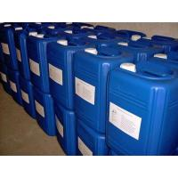 Buy cheap Hydroxy silicone oil from wholesalers
