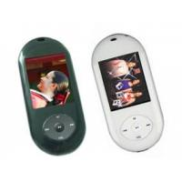 Buy cheap SM416 1.8'TFT MP4 Player from wholesalers