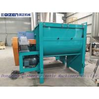 Buy cheap Customized Oil Heating Resin Mixer Machine , Self - Friction Plastic Mixture Machine from wholesalers