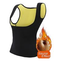 Buy cheap Hand Wash Sweat Slimming Vest , Body Shaper Waist Trainer Light Weight Comfortable from wholesalers