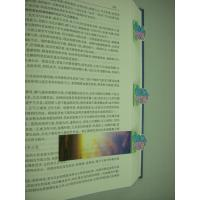 China Eco-friendly 30mm*125mm Custom Printed Bookmarks With Customer Logo For Magazine on sale
