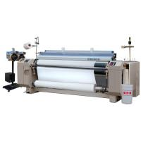 Buy cheap water jet loom specifications from wholesalers