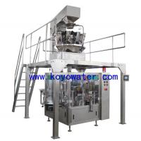 Buy cheap Automatic Given-Bag Packaging Machine CF-2000 from wholesalers