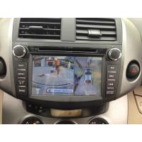 Buy cheap High Definition Panoramic Car Reverse Parking cameras for Toyota RAV4 product
