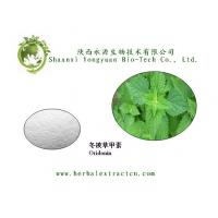 Buy cheap Oridonin, Anti-cancer, anti-bacterial, anti-tumor, CAS No.: 28957-04-2 from wholesalers