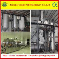 Buy cheap Sunflower oil refinery plant from wholesalers