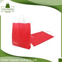 Buy cheap Shop large packaging red color 100% waterproof big shopping plastic bags from wholesalers
