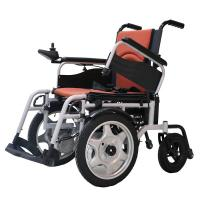 Buy cheap Chargeable Electric Wheel Chair (Bz-6301) from wholesalers