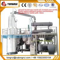Buy cheap High-efficiency used Car Oil Distillation Refinery Machine/ Waste Engine Oil Recycling Distillation Plant from wholesalers