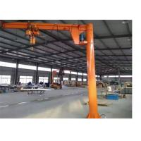 Buy cheap Column Mounted Jib Crane Light Structure And Excellent Performance from wholesalers
