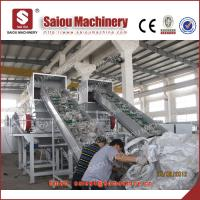 Buy cheap 304 stainless steel pet bottle recycling plant manufacture from wholesalers