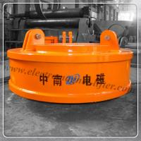 Buy cheap Electromagnet Lifter MW5-80L/1 for Steel Scraps from wholesalers