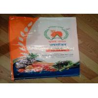 Buy cheap Industrial Fertilizer Packaging Bags Plain Surface Dealing Non - Delaminating Packaging from wholesalers