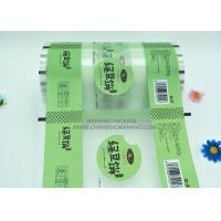Buy cheap Matte finished or Glossy Printing Good Heat Sealing Soap Packaging Film Roll BOPP Laminated CPP LDPE product