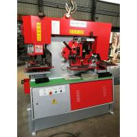 Buy cheap Q35Y-20 hydraulic ironworker steel angle cutting machine for sale from wholesalers