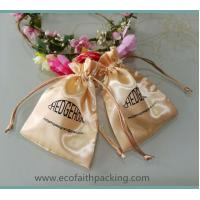 Buy cheap customized different fabrics promotional bags your logo accept from wholesalers