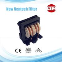 Buy cheap Power supply filter EMI/EMC filter RFI filter high and low pass filter from wholesalers