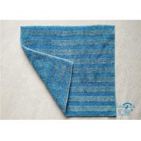 Buy cheap Multi-Functional Replacement Microfiber Wet Towel Mop Pad Blue Foldable from wholesalers