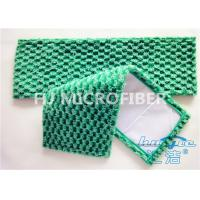 "Buy cheap Green Flat Jacquard Microfiber Fabric Dust Mop For Hardwood Floors 5"" x 24"" from wholesalers"