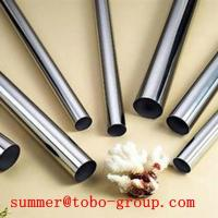 Buy cheap 25x1.5mm hole size 1mm copper insulated copper tube,brass tube price from wholesalers