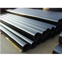 Buy cheap Large Diameter Round Steel Tubing , ASTM A53 ERW Steel Pipe API Standard from wholesalers