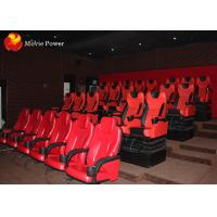 Buy cheap Large Electric 5D Movie Theater 4D Cinema System 6Dof Motion Simulator from wholesalers