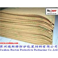 Buy cheap VCI Corrosion Preventive Paper for Multimetal from wholesalers
