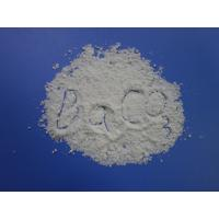 Buy cheap Chemical Compound Barium Carbonate Powder Industry Grade 99% Min HS CODE 83660 from wholesalers