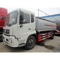 Buy cheap Dongfeng Tianjing 4*2 12.9cbm gasoline/fuel/oil transfer truck, best price dongfeng 13,000Liters fuel dispensing truck from wholesalers