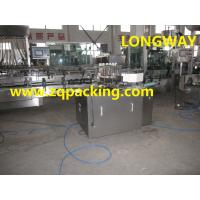 Buy cheap Beer/wine/water bottle wet melt glue label machine from wholesalers