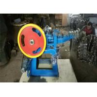 Buy cheap Automatic nail making machine /machine to make nails/wire nail machine from wholesalers