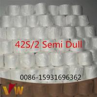 Buy cheap 100% Spun Polyester Sewing Thread 20s/2/3/4,30s/2/3,40s/2/3,50s/2/3,60s/2/3 from wholesalers