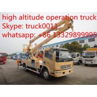 Buy cheap dongfeng duolika 14-16m overhead working truck for export, high altitude operation truck, aerial working platform truck from wholesalers