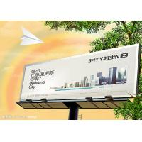 Buy cheap Water - Resistant reinforced frontlit / backlit PVC flex UV / inkjet vinyl banner printing from wholesalers